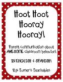 Classroom Management: Hoot Hoot Hooray Note to Parents (En