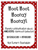 Classroom Management: Hoot Hoot Hooray Note to Parents (En