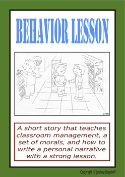 Behavior Management AND Personal Narrative Unit