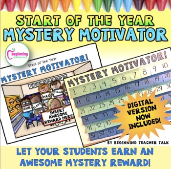 Classroom Management | Mystery Motivator for Beginning of the Year