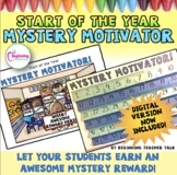 Classroom Management | Mystery Motivator for Beginning of