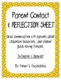 Classroom Management: Parent Contact & Reflection Sheet (E