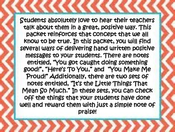 Classroom Management: Positive Notes of Praise!