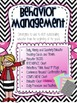 Classroom Management System- The Ultimate Management Toolkit