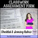 Classroom Management Tool: Classwork Assessment/Evaluation