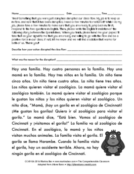 Classroom Management Worksheet for Spanish