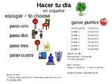 Classroom Mangagement Poster / Student Self-Monitoring Sheet/Tracker