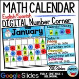 Classroom Math Calendar ♥ English   Spanish ♥ Interactive