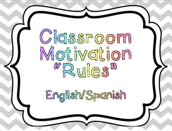 "Classroom Motivation ""Rules"""