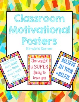 Classroom Motivational Posters