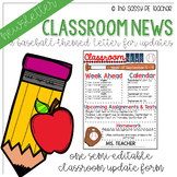 Classroom Newsletter - Baseball Theme