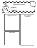 Classroom Newsletter - Fall