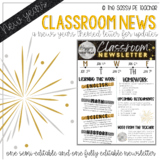 Classroom Newsletter - New Years