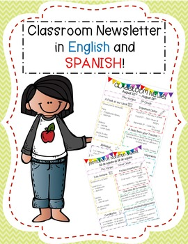 Classroom Newsletter in English and Spanish!