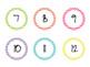 Classroom Number Labels 1-24