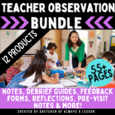Instructional Coaching: Classroom Observation Forms BUNDLE