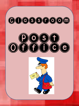 Classroom Post Office