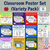 Classroom Poster Bundle (Variety Pack)