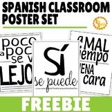 Classroom Poster Set {FREEBIE}