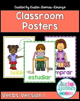 Classroom Posters - Verbs Version 1