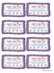 Classroom Punch Card Pack