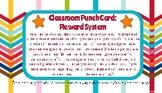 Classroom Punch Card- Reward System