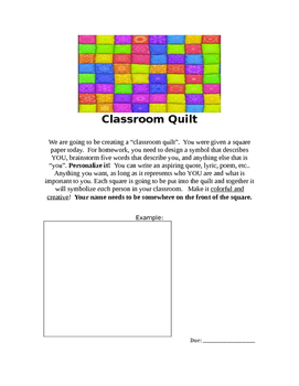 Classroom Quilt / Beginning of Year activities / About me activity