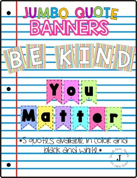 Classroom Quote Banners