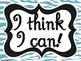 Classroom Quotes and Typography for Teachers (Teal Zebra Theme)