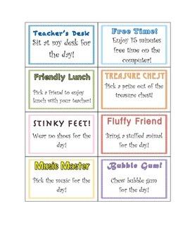 Classroom Reward Coupons - FREE