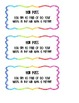 Classroom Reward Coupons - No Prizes Needed!!!! -- Classro