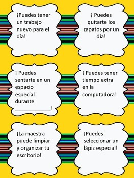 Classroom Reward Coupons (in Spanish!)