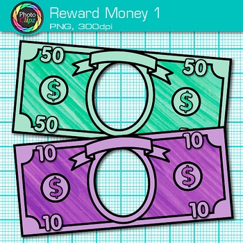 Classroom Reward Money Clip Art {Create Your Own Behavior Management System} 1