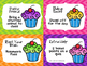 Classroom Rewards: Cupcake Themed Positive Incentive Coupons