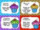 Classroom Reward Coupons: Cupcake Themed Positive Incentives