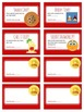 Reward Coupons   Classroom Rewards System
