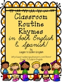 Classroom Routine Rhymes - in both English & Spanish!