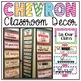 Classroom Rules Display {Chevron Classroom Decor Theme}