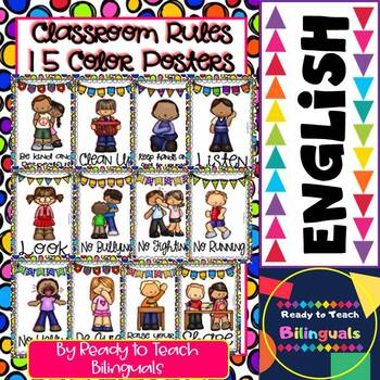 Back to school - Classroom Rules (15 Color Posters)