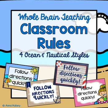 Classroom Rules (4 Ocean and Nautical Versions)