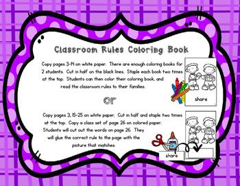 Classroom Rules Coloring Book (FLASH FREEBIE)