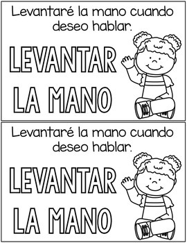 Classroom Rules Coloring Book (Spanish)