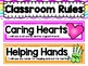 Classroom Rules Display