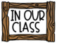 Classroom Rules Display in a Camping Classroom Decor Theme