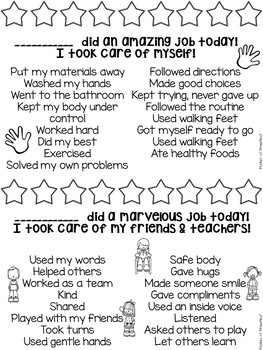 Printable Classroom Rules Coloring Pages | Classroom rules ... | 350x263