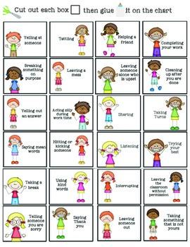 Classroom Rules Kindergarten- Clip Chart Compatible