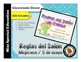 Reglas del Salón de Clases  - MEXICAN THEME - 25 pages - FULL COLOR - SPANISH