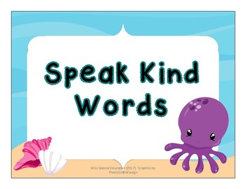 DOLLAR DEALS: Classroom Rules - OCEAN THEME - 20 pages - FULL COLOR