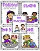 Classroom Rules *Poster Set