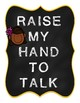 Classroom Rules Posters - Chalkboard and Classroom Kids Theme